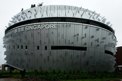 Павильон Сингапура