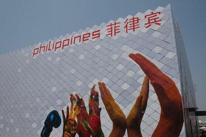 Павильон Филиппин