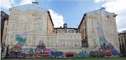 Граффити «Город» на ул. Ленина 10, июль 2009. Мастерская «33 плюс 1», Фото: 33plus1.ru