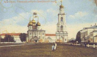 Опрос по поводу строительства гостиницы и звонницы Успенского собора состоится 14 октября.