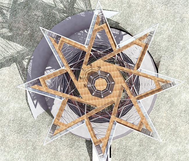 звезда герб