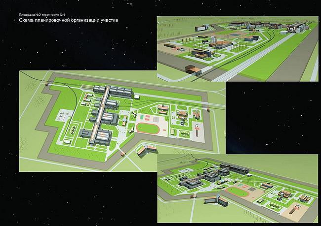 Космодром Восточный. Схема