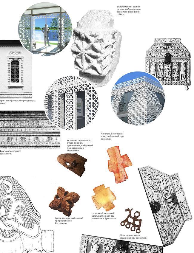 Стенд, представляющий основные источники, использованные архитекторами в поиске образа здания