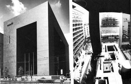 К.Курокава. Здание банка в Фукуокэ (1976 г.). Фасад и интерьер.