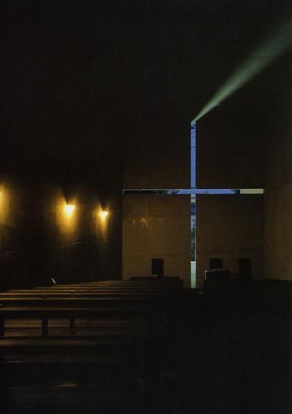 Т.Андо. Церковь света (Осака, 1989 г.)