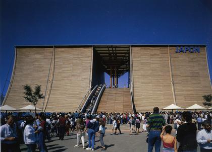 Т.Андо. Павильон Японии на Экспо-92 в Севилье.