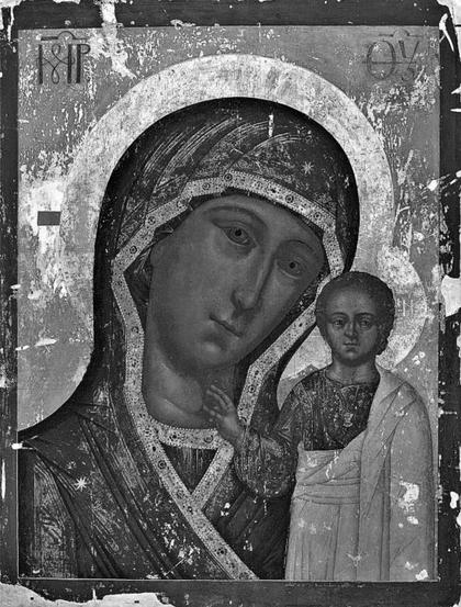 «Богоматерь Казанская»