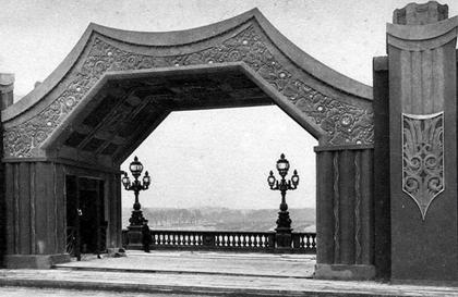 3. Павильоны выставки 1925 г. на мосту Александра III в Париже.