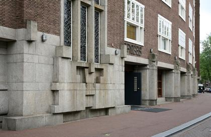 Илл. 20. Здание городской администрации в Амстердаме, 1925. © А.Д. Бархин
