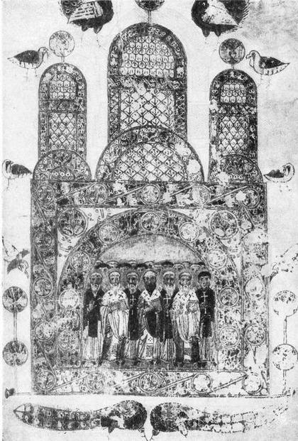 Рис. 25. Изображение церкви на миниатюре «Изборника» Святослава 1073 г. (лист 3).