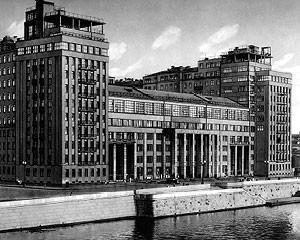 Неоклассика в московской архитектуре 1920-х годов