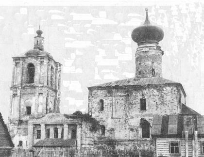 Успенский собор в Перемышле