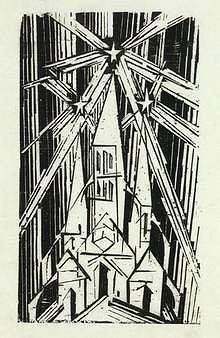 «Собор». Гравюра Лайонела Фейнингера (Lyonel Feininger), 1919